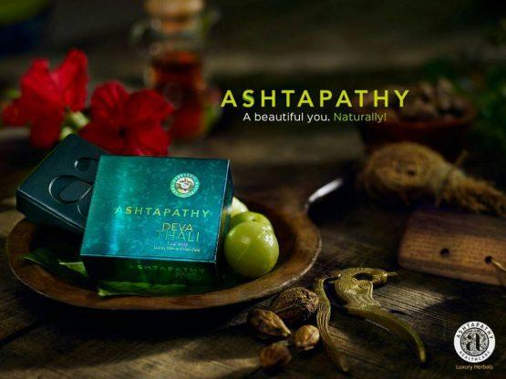 Buy Kerala Ayurveda Devathali Leaf Soap 100g