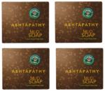 Buy Kerala Ayurveda Mud Soap 100g