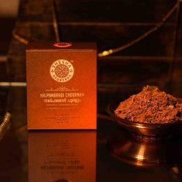 Buy Kerala Ayurveda Nalpamaradi Choornam 50g
