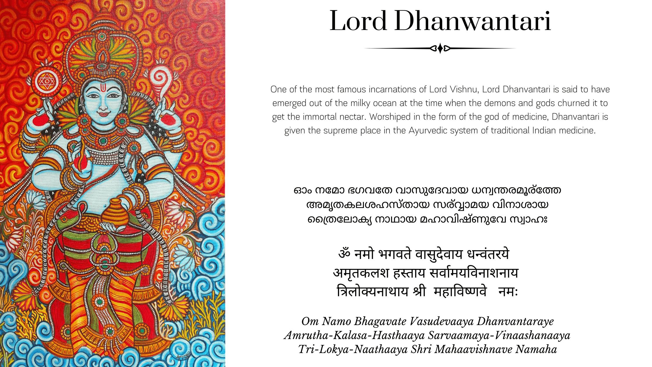 lord-dhanwantari